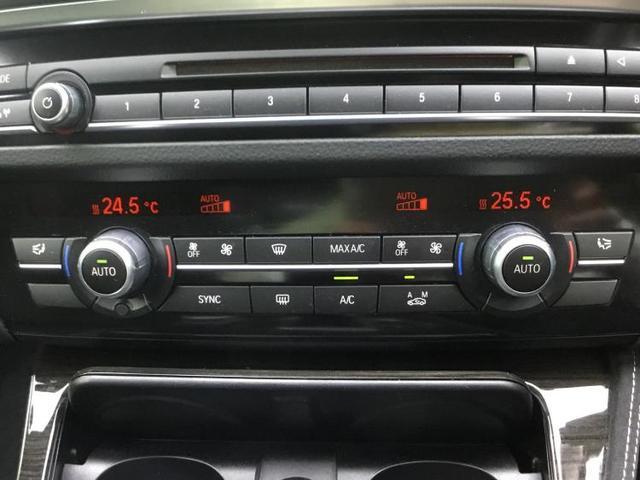 523d Mスポーツ 純正 HDDナビ/車線逸脱防止支援システム/パーキングアシスト バックガイド/ヘッドランプ HID/ETC/EBD付ABS/横滑り防止装置/アイドリングストップ/バックモニター バックカメラ 禁煙車(11枚目)