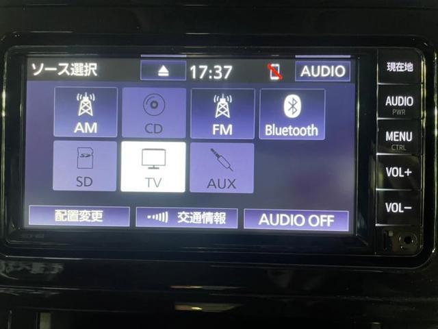 Z 純正 7インチ メモリーナビ/両側電動スライドドア/プリクラッシュセーフティ/車線逸脱防止支援システム/ヘッドランプ LED/Bluetooth接続 衝突被害軽減システム バックカメラ ワンオーナー(11枚目)