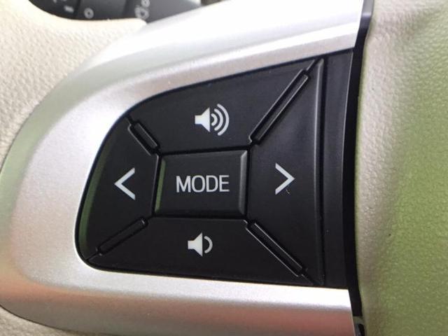 GメイクアップリミテッドSA3 届出済未使用車 OPツートンカラー 両側電動スライド バックカメラ LEDヘッドランプ 禁煙車 レーンアシスト 記録簿 盗難防止装置 アイドリングストップ オートライト(14枚目)