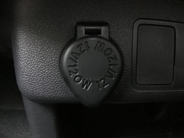 スタイルブラックリミテッドSA3 スマアシ3/バックカメラ/スマートキー/プッシュスタート LEDヘッドランプ レーンアシスト 盗難防止装置 アイドリングストップ オートマチックハイビーム オートライト(17枚目)