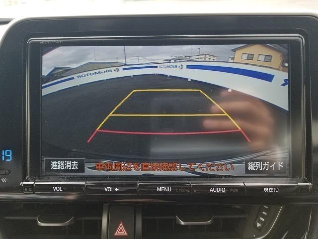 G 純正SD9インチナビ フルセグTV バックカメラ ETC(10枚目)