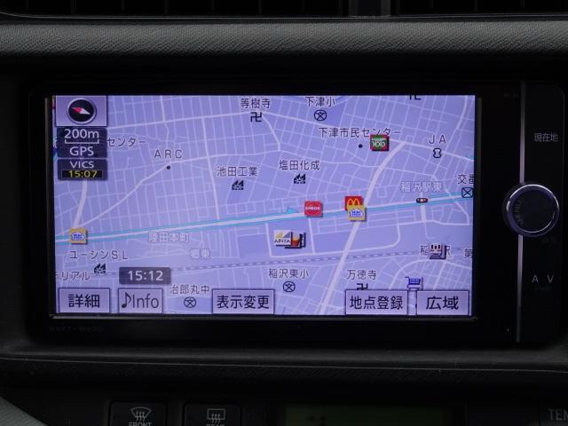 トヨタ アクア S フルセグTV付きナビ シートヒーター スマートキー