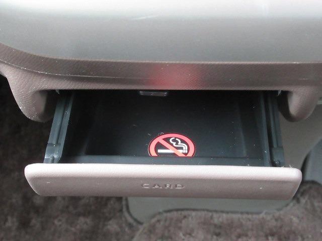日産 モコ Eショコラティエ HDDナビ禁煙車 1オーナー スマートキー