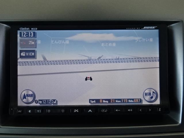 マツダ MPV 23SユーティリティPKG 後席モニター HDDナビ 禁煙車
