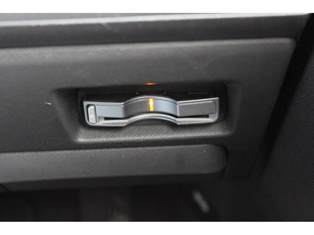 ホンダ ステップワゴン L 禁煙車 フルセグ付HDDナビ 両側電動ドア スマートキー