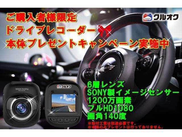 GエアロLPKG 7人乗 スマートキー HDDナビ 電動ドア(11枚目)