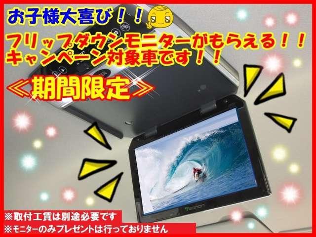 GエアロLPKG 7人乗 スマートキー HDDナビ 電動ドア(19枚目)