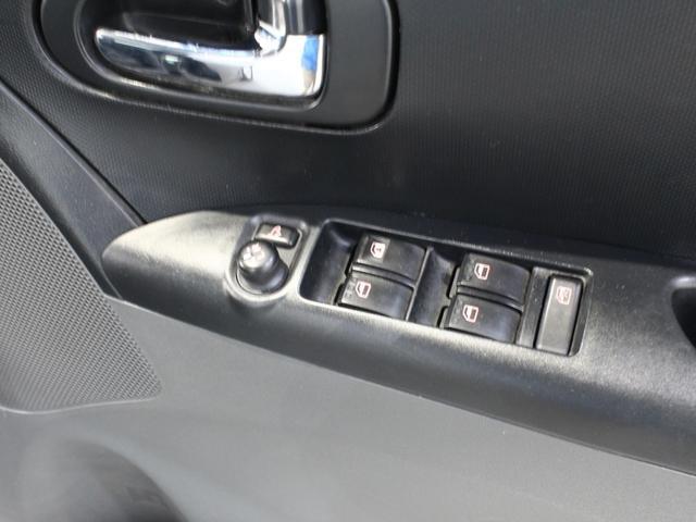 パワーウィンドウスイッチと電格ミラースイッチです。劣化で操作印字が無くなっていたりせず綺麗な状態で保たれております。