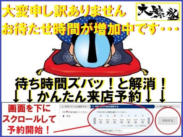 ☆☆各種オートローン84回までご利用可能です!支払い回数、月々の支払額、ボーナス払いなどすぐに試算できます!お気軽にお問合せください!他社で審査が通らなかった方も是非ご相談ください。【自社ローン】