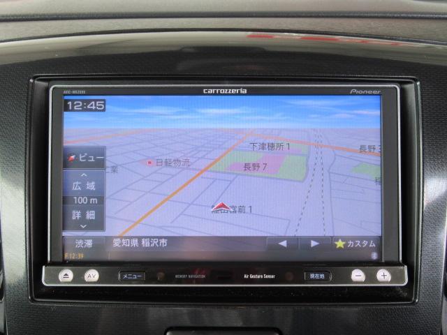 X 禁煙車 レーダーブレーキサポート Bluetooth(2枚目)