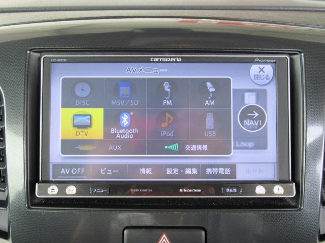 X 禁煙車 レーダーブレーキサポート Bluetooth(4枚目)