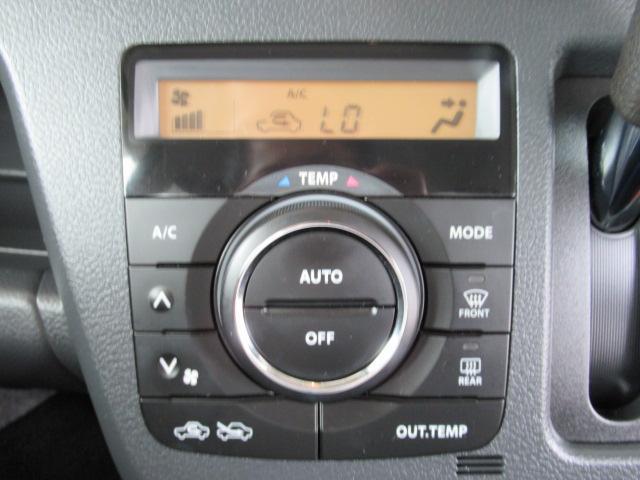 X 禁煙車 レーダーブレーキサポート Bluetooth(8枚目)