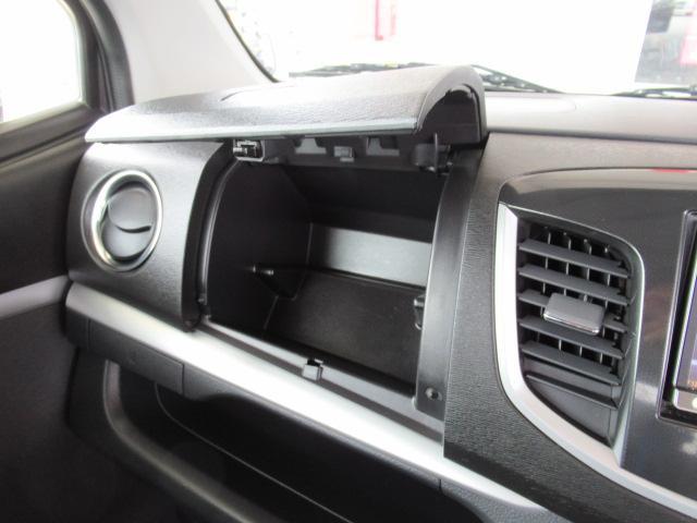 X 禁煙車 レーダーブレーキサポート Bluetooth(13枚目)