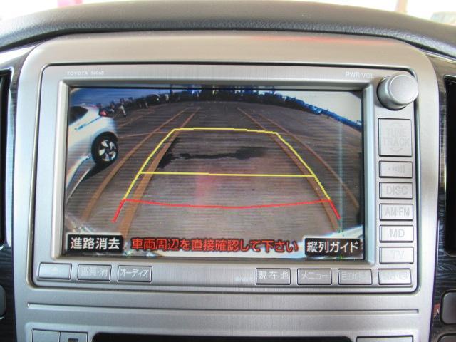 AS フルセグ付HDDナビ 両側電動ドア 後席モニター(3枚目)