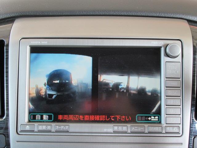 AS フルセグ付HDDナビ 両側電動ドア 後席モニター(4枚目)