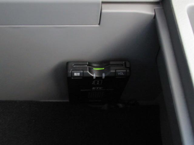 AS フルセグ付HDDナビ 両側電動ドア 後席モニター(9枚目)