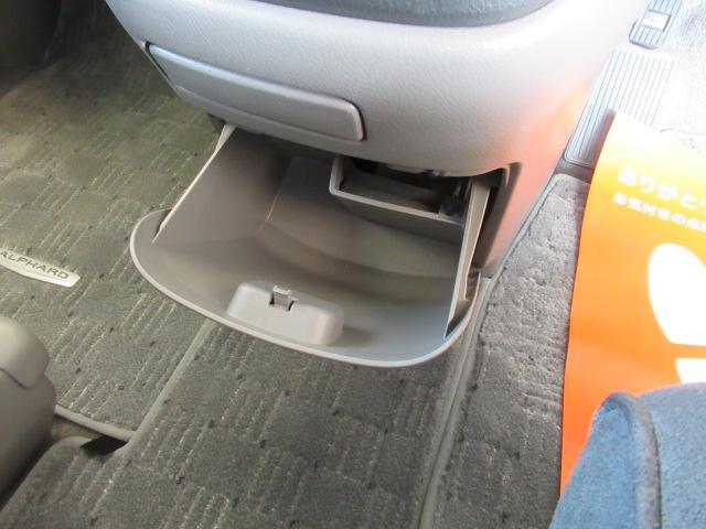 AS フルセグ付HDDナビ 両側電動ドア 後席モニター(10枚目)