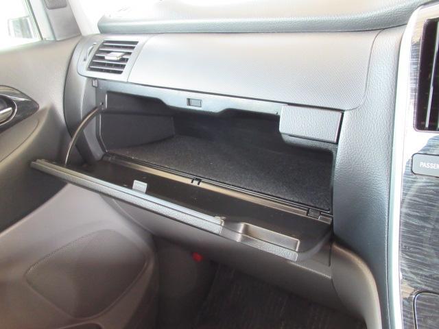 AS フルセグ付HDDナビ 両側電動ドア 後席モニター(15枚目)