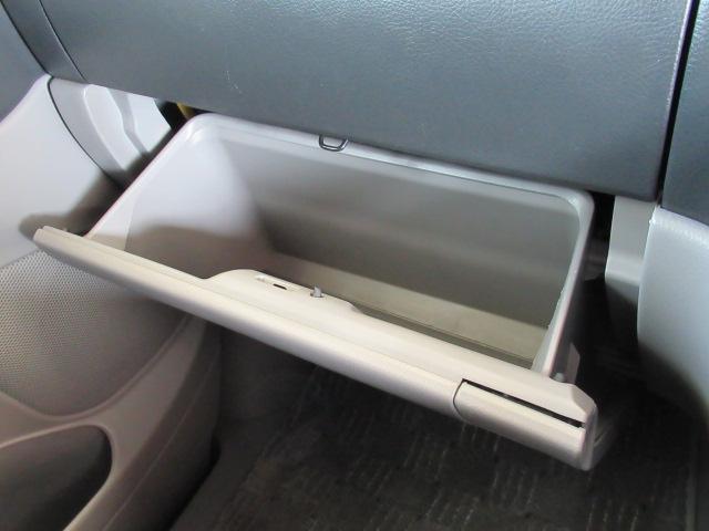 AS フルセグ付HDDナビ 両側電動ドア 後席モニター(16枚目)