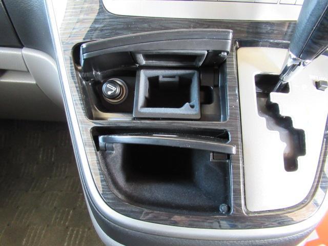 AS フルセグ付HDDナビ 両側電動ドア 後席モニター(19枚目)