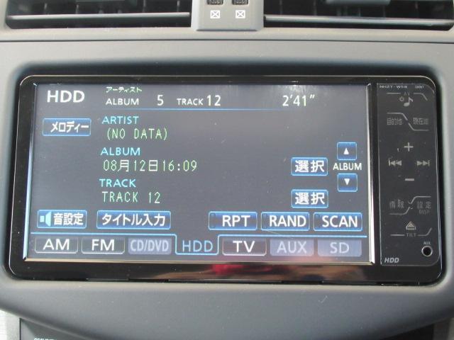 240S HDDナビ フルセグTV バックカメラ HID(3枚目)