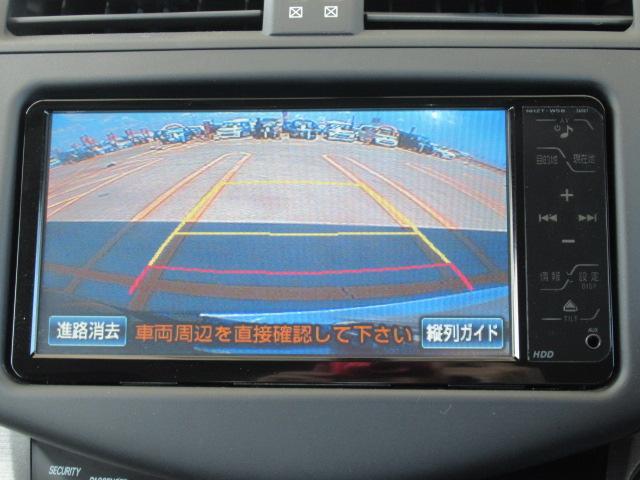 240S HDDナビ フルセグTV バックカメラ HID(4枚目)