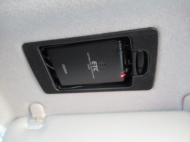 20S 両側電動ドア Bカメラ・地デジ付ナビ スマートキー(10枚目)
