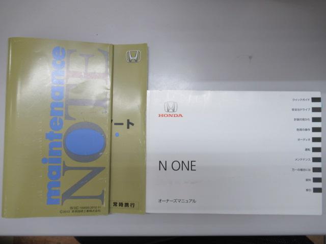 ツアラー・Lパッケージ Bカメラ クルコン TEIN車高調(20枚目)