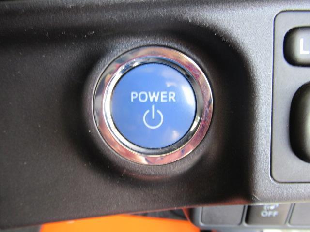 S 禁煙車 フルセグ付ナビ Bluetooth スマートキー(3枚目)