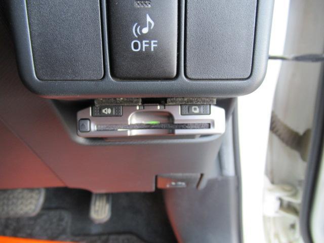 S 禁煙車 フルセグ付ナビ Bluetooth スマートキー(4枚目)