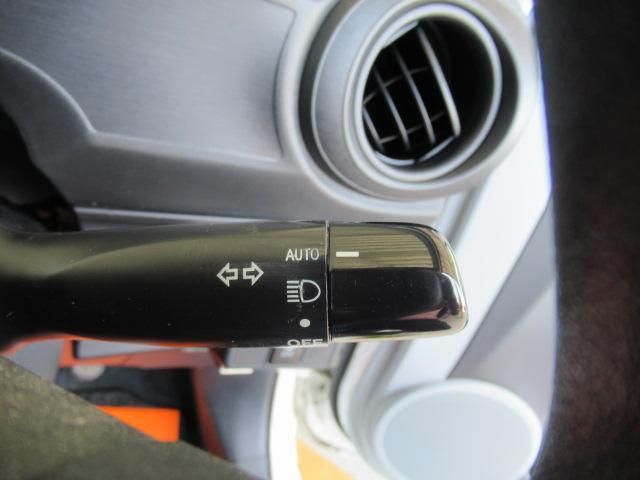 S 禁煙車 フルセグ付ナビ Bluetooth スマートキー(7枚目)