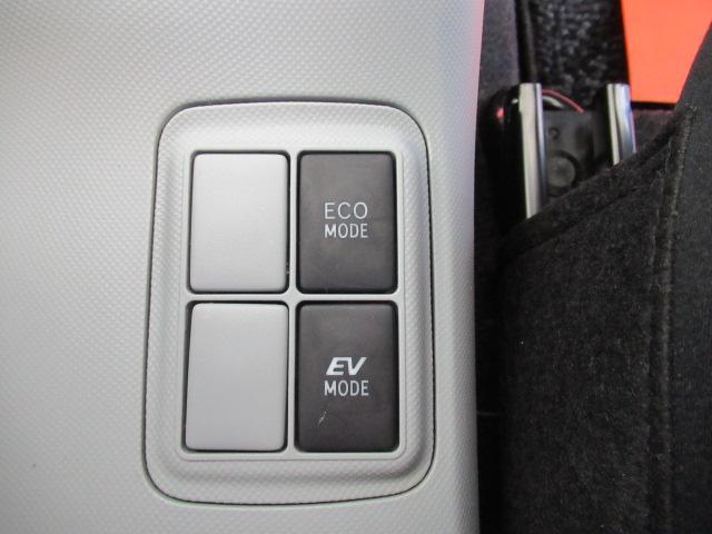 S 禁煙車 フルセグ付ナビ Bluetooth スマートキー(11枚目)