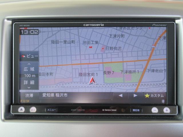 多機能型SDナビが搭載されています。