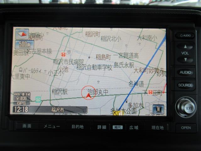 G HDDナビエアロエディション禁煙車 両側電動スライドドア(2枚目)