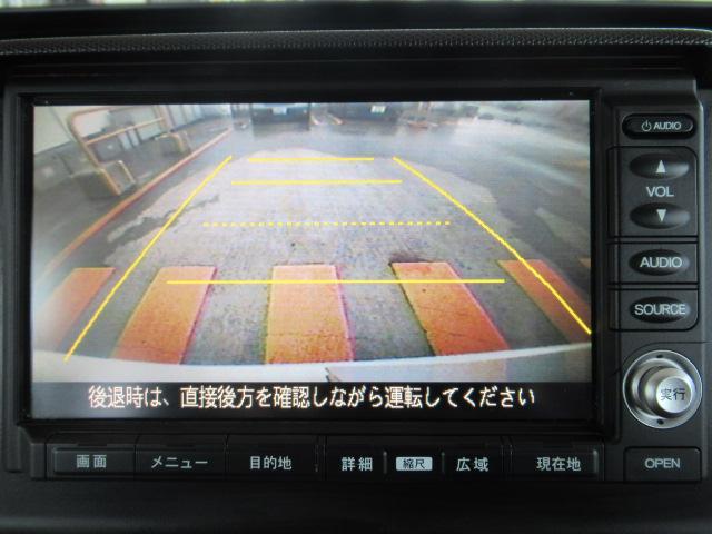 G HDDナビエアロエディション禁煙車 両側電動スライドドア(3枚目)