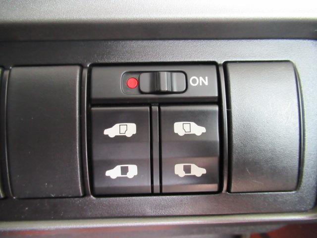 G HDDナビエアロエディション禁煙車 両側電動スライドドア(4枚目)