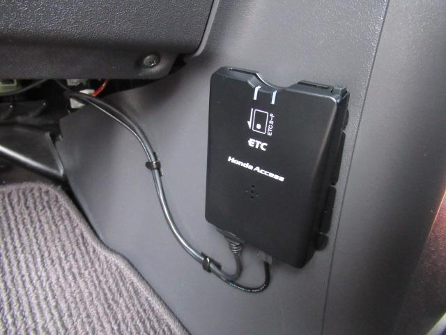 G HDDナビエアロエディション禁煙車 両側電動スライドドア(5枚目)
