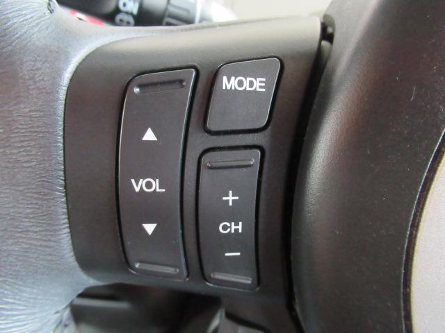 G HDDナビエアロエディション禁煙車 両側電動スライドドア(6枚目)
