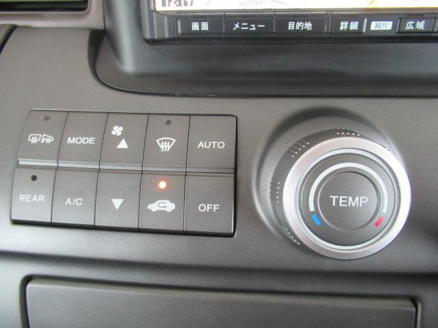 G HDDナビエアロエディション禁煙車 両側電動スライドドア(7枚目)