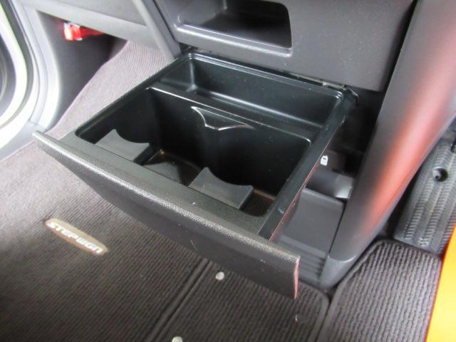 G HDDナビエアロエディション禁煙車 両側電動スライドドア(8枚目)