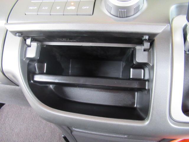 G HDDナビエアロエディション禁煙車 両側電動スライドドア(10枚目)