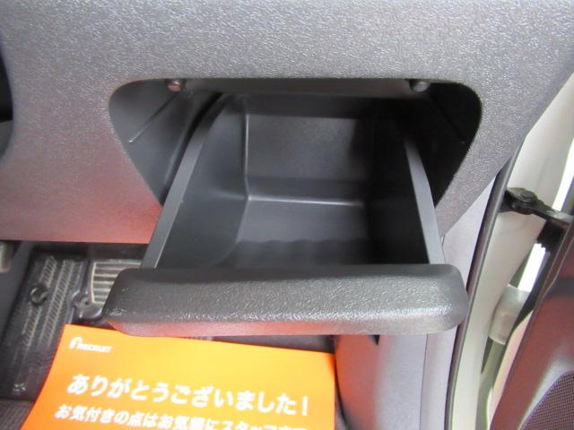 G HDDナビエアロエディション禁煙車 両側電動スライドドア(12枚目)