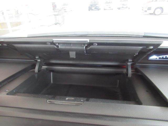 G HDDナビエアロエディション禁煙車 両側電動スライドドア(14枚目)