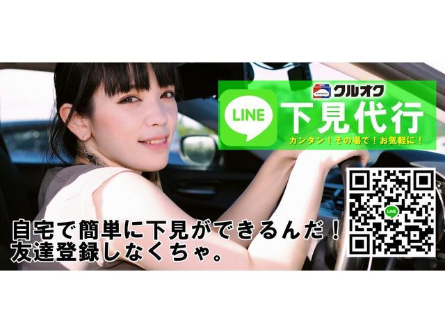 X エアロスポーツパッケージ 禁煙車ナビ HIDヘッドライト(2枚目)