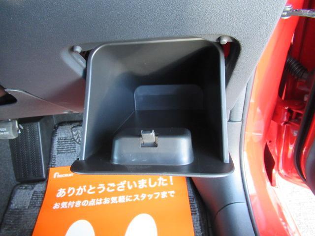 X エアロスポーツパッケージ 禁煙車ナビ HIDヘッドライト(11枚目)