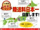☆≪ 愛知の安さを全国へお届け! ≫札幌から沖縄まで納車実績多数・アフターは全国ディーラーが使えて安心!