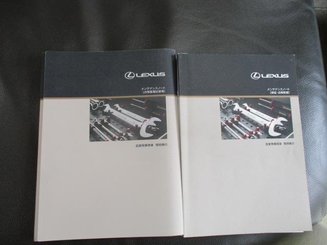 レクサス LS LS460 バージョンS