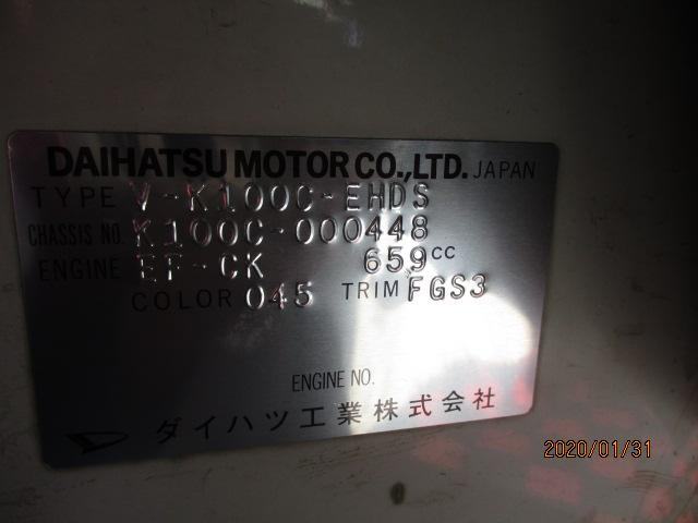 「ダイハツ」「ミゼットII」「軽自動車」「愛知県」の中古車21