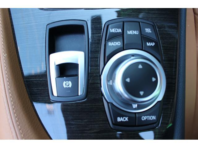 sDrive20iターボ ハイライン後期型 希少キャメル色革(18枚目)