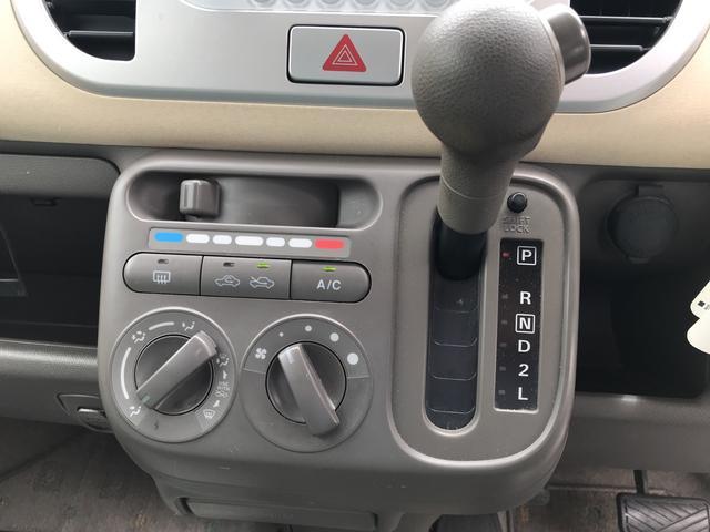 「日産」「モコ」「コンパクトカー」「三重県」の中古車27